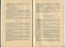 school1966-024.jpg