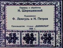 img-0004-1.jpg
