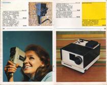 м-н Березка прайс-лист 1975 34-35.jpeg