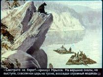 Pylajushchaja Reka-025.jpg