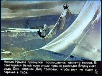 Pylajushchaja Reka-021.jpg
