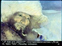 Pylajushchaja Reka-019.jpg