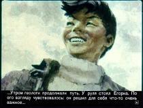 Pylajushchaja Reka-045.jpg