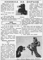 PP_1935_023.jpg