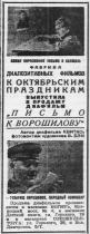 PP_1936_150.jpg