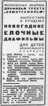 PP_1936_175.jpg