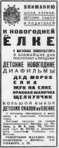 PP_1936_168.jpg
