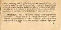 043-06.jpg
