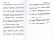 06-07.jpg