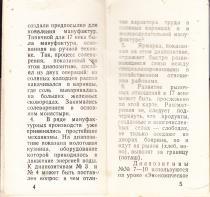 05-96.jpg