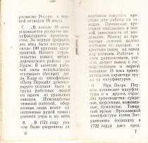 07-08.jpg