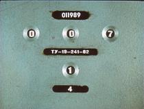 1989-203-1-4.jpg