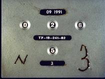 1989-178-03.jpg