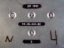 1989-178-04.jpg