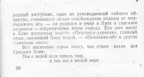 21.jpg
