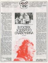 1968-03.jpg