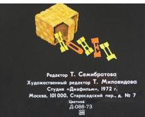 73-086-38.jpg