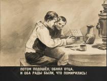 miroshkin3.jpg