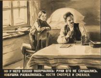 miroshkin2.jpg