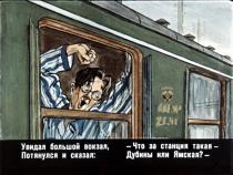 votkak_032_rc.jpg