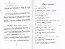 15-16.jpg