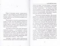 03-04.jpg