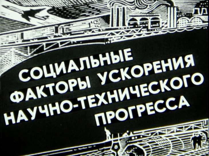 Где купить диафильмы и фильмоскоп 30