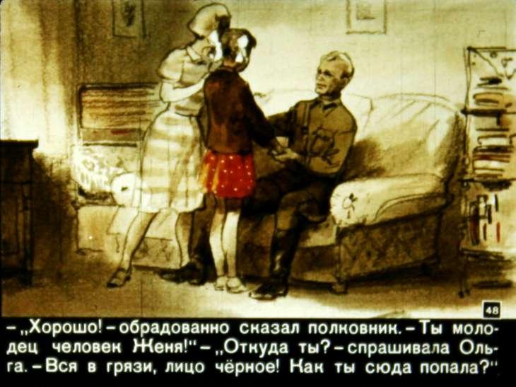 Тимур и его команда - рисунки аермолаева