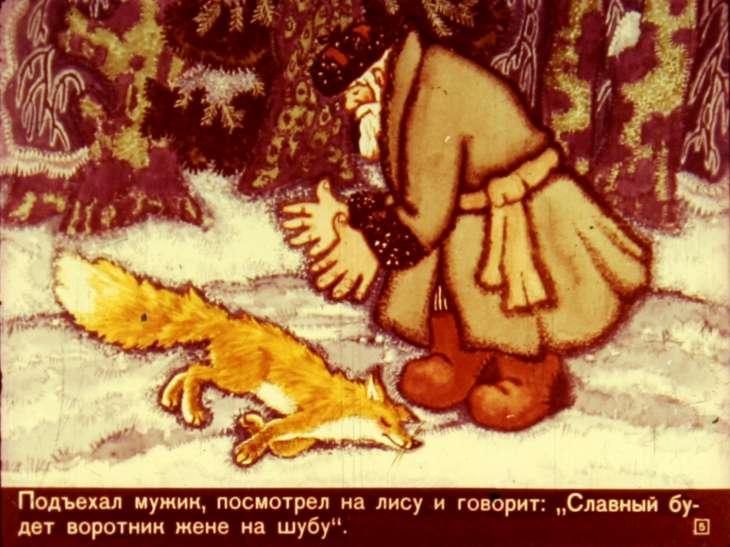 Главная > Cборник рецептов народной