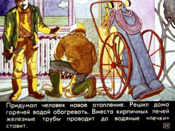 read Французско русские термины по таре