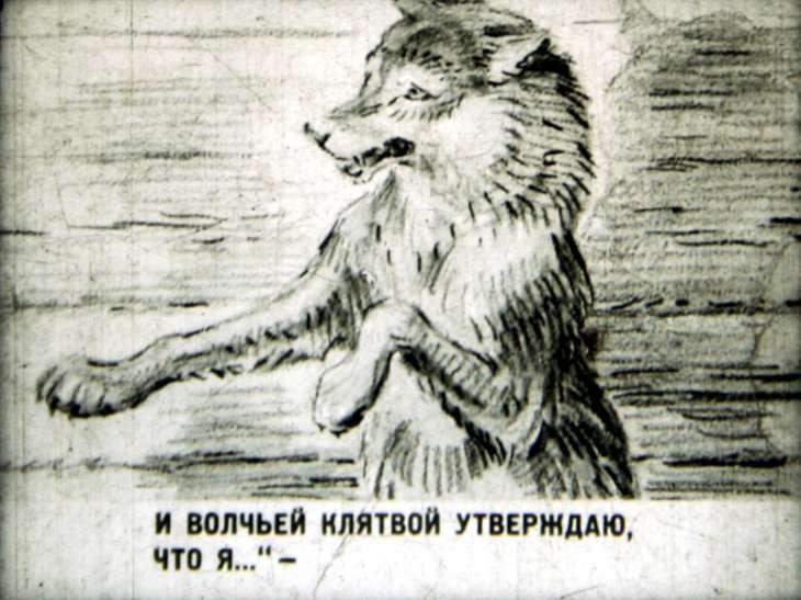 Волк На Псарне Басня Крылова Читать