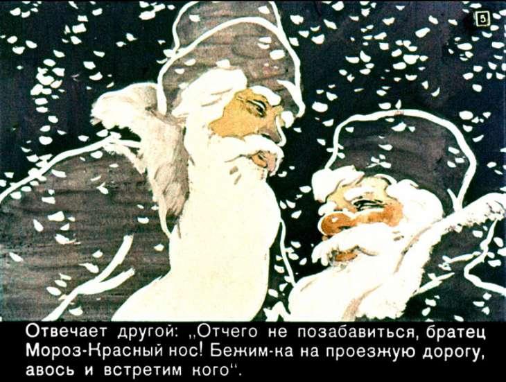 Смотреть фильм с бондаренко в главной роли про любовь