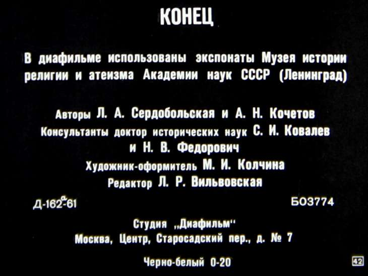 http://diafilmy.su/uploads/posts/2011-09/1316075087_44.jpg