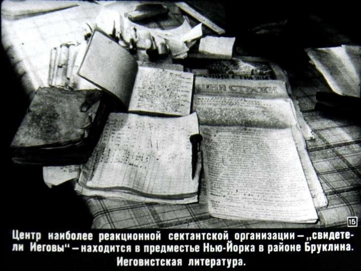 http://diafilmy.su/uploads/posts/2011-09/1316075276_17.jpg