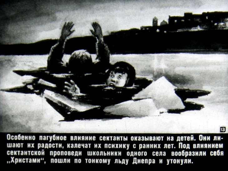 http://diafilmy.su/uploads/posts/2011-09/1316075284_15.jpg