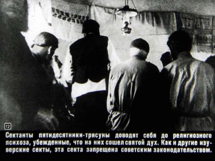 http://diafilmy.su/uploads/posts/2011-09/1316075318_14.jpg