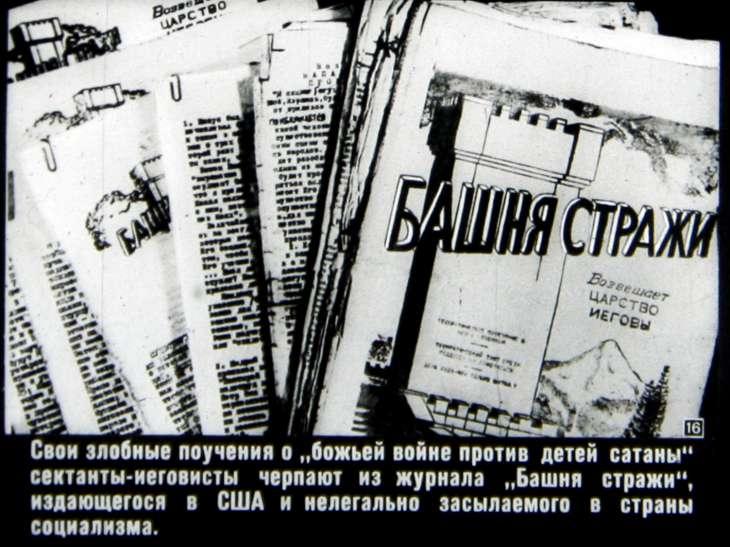 http://diafilmy.su/uploads/posts/2011-09/1316075372_18.jpg