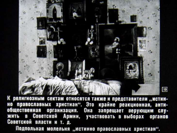 http://diafilmy.su/uploads/posts/2011-09/1316075389_21.jpg