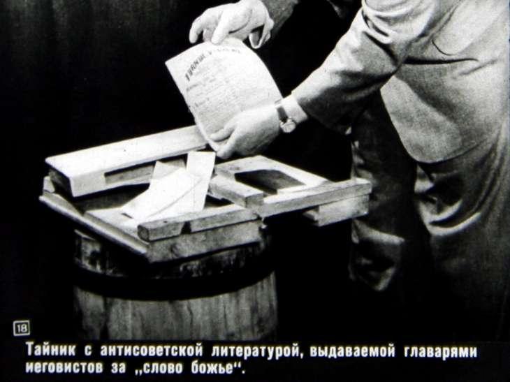 http://diafilmy.su/uploads/posts/2011-09/1316075397_20.jpg