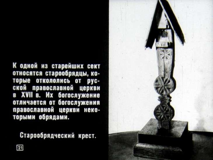 http://diafilmy.su/uploads/posts/2011-09/1316075425_23.jpg