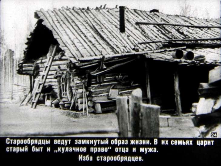 http://diafilmy.su/uploads/posts/2011-09/1316075445_26.jpg
