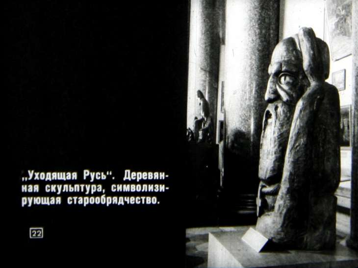 http://diafilmy.su/uploads/posts/2011-09/1316075451_24.jpg