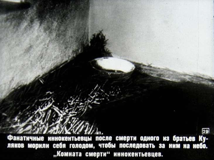 http://diafilmy.su/uploads/posts/2011-09/1316075504_31.jpg