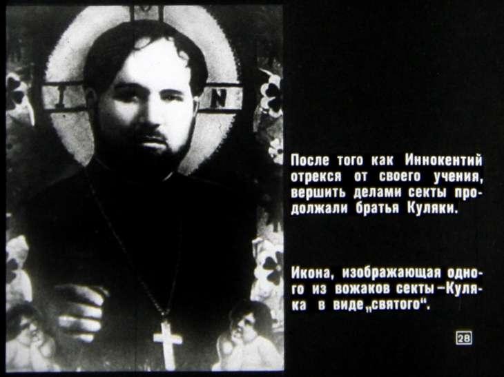 http://diafilmy.su/uploads/posts/2011-09/1316075508_30.jpg