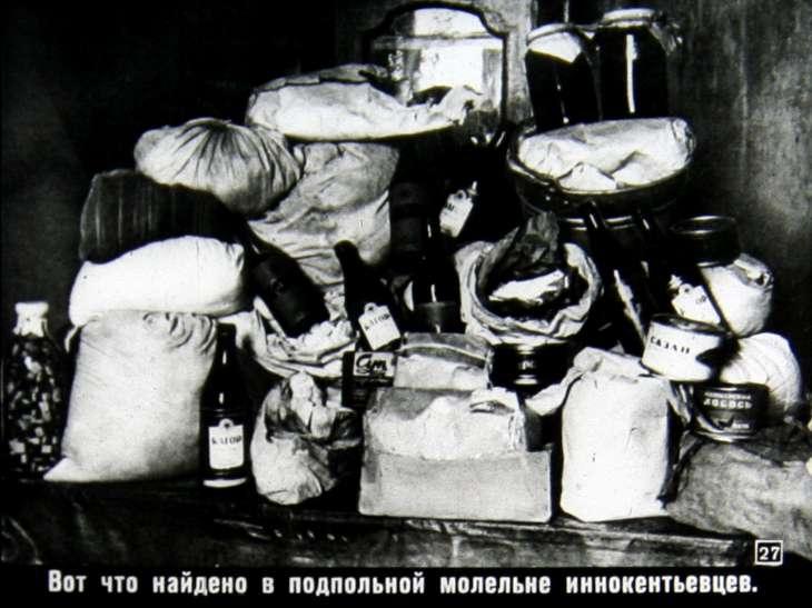 http://diafilmy.su/uploads/posts/2011-09/1316075525_29.jpg
