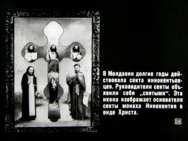 http://diafilmy.su/uploads/posts/2011-09/1316075536_28.jpg