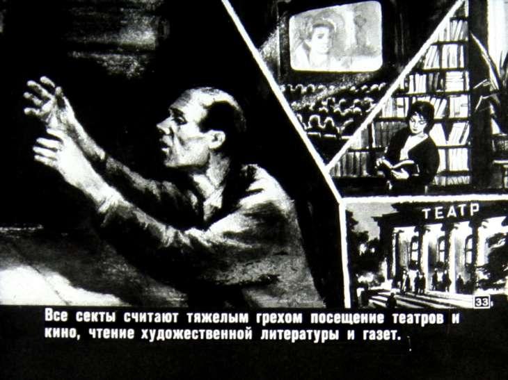 http://diafilmy.su/uploads/posts/2011-09/1316075553_35.jpg