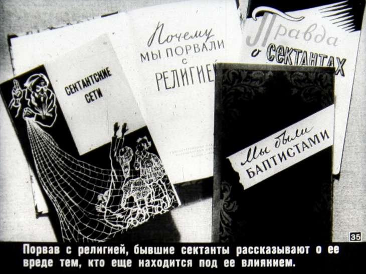 http://diafilmy.su/uploads/posts/2011-09/1316075566_37.jpg