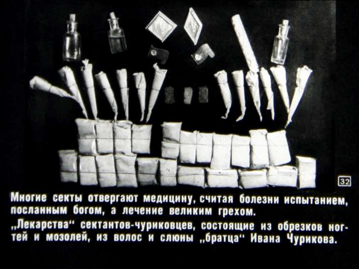 http://diafilmy.su/uploads/posts/2011-09/1316075587_34.jpg