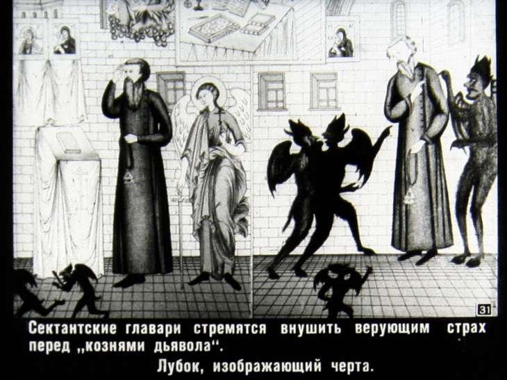 http://diafilmy.su/uploads/posts/2011-09/1316075593_33.jpg